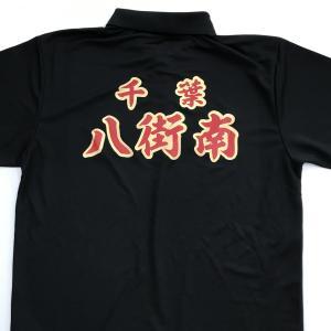 マーキング加工 シャツ